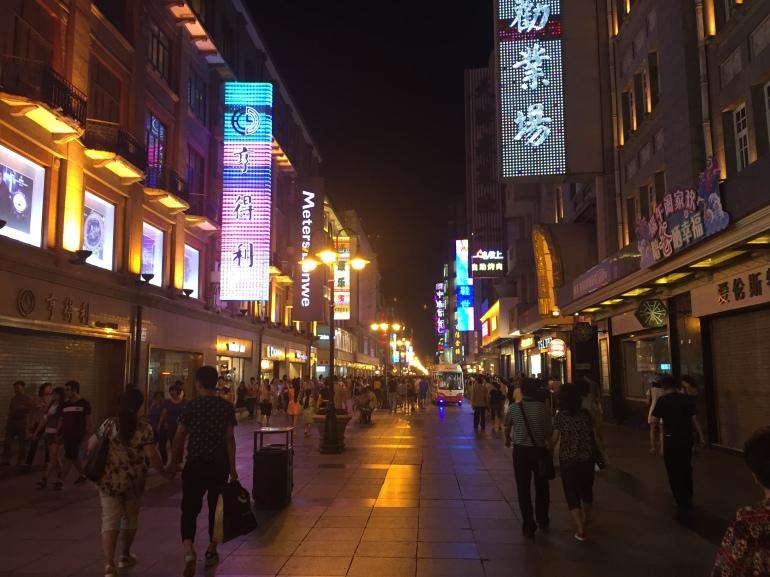 Tianjin 5