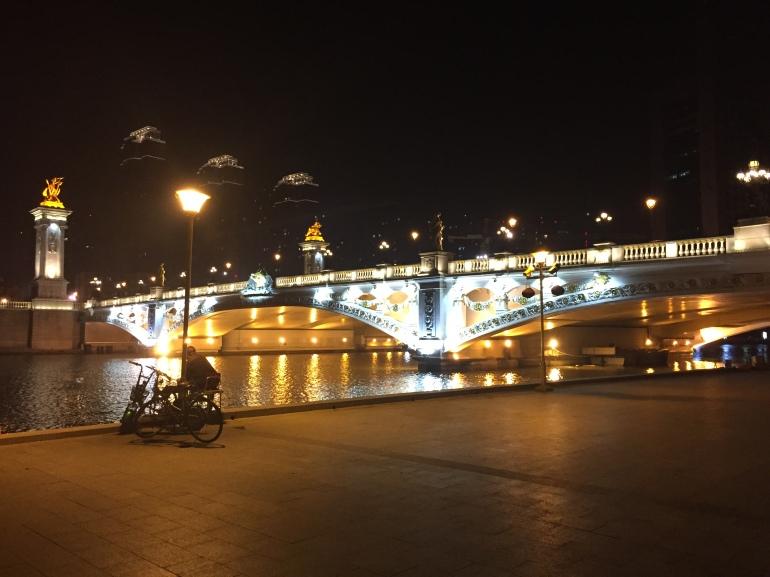 Tianjin 7